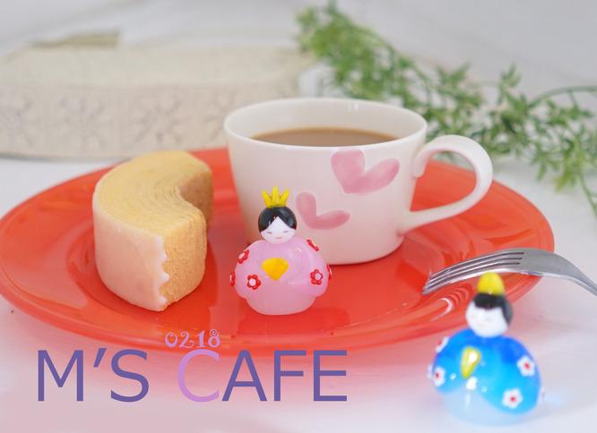 cafe02182018