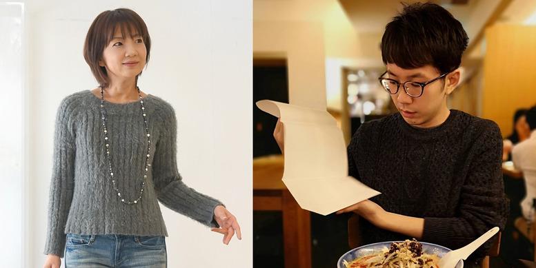 ひがし紀子 57歳7