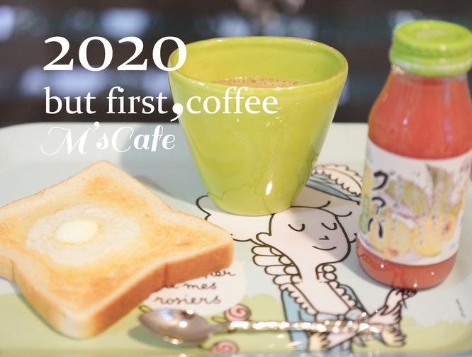 cafe01262020