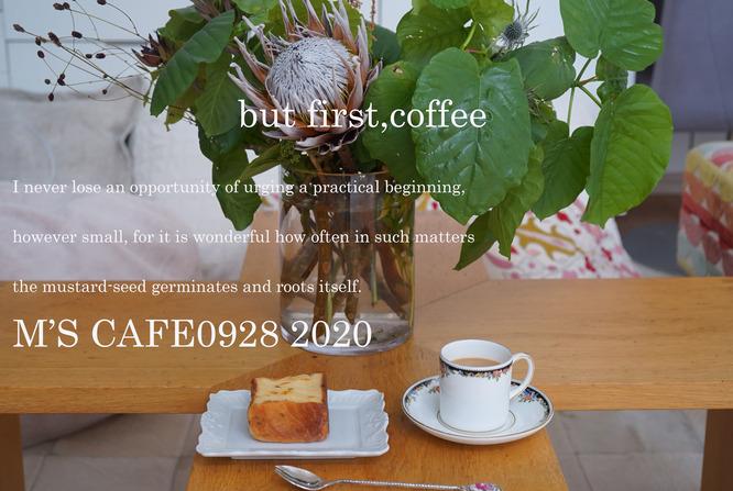 cafe09282020