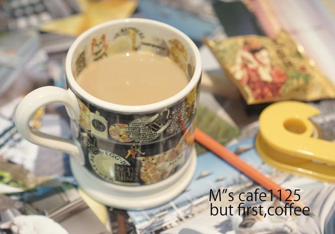 cafe11252019