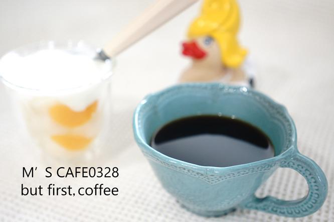 cafe03282019