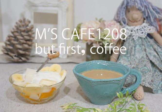 cafe12082018