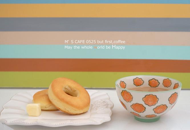cafe05242019