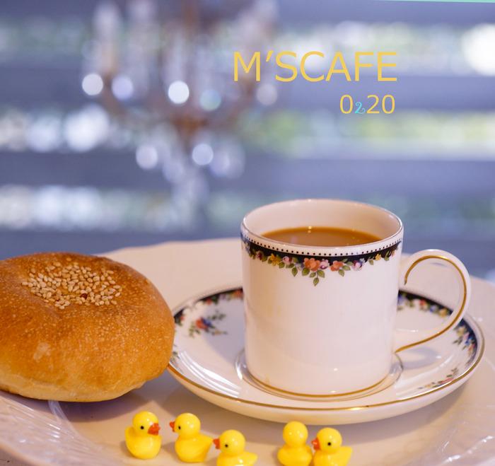 cafe02202017a