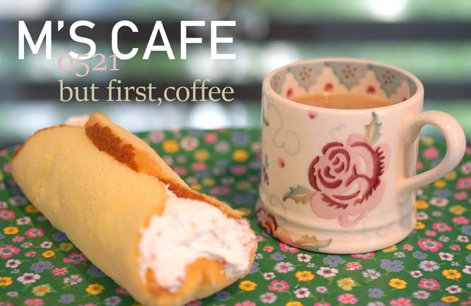 cafe05212019