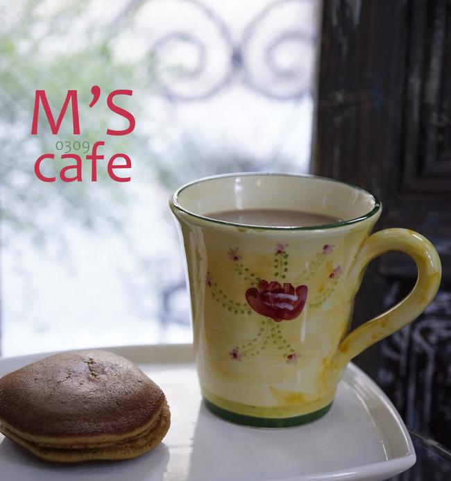 cafe03092017