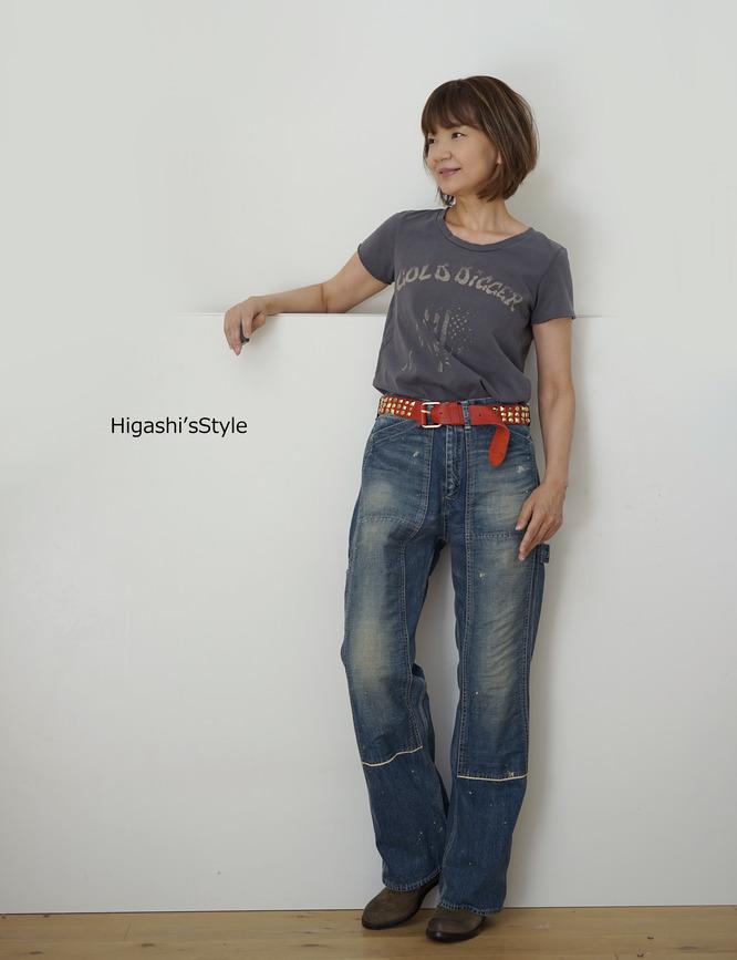 higashi8