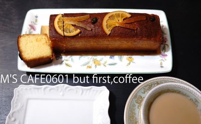 cafe06022019
