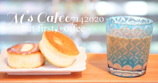 cafe07142020