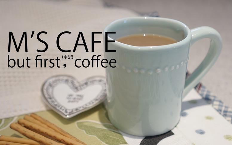 cafe08252018