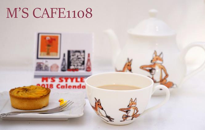 M'S CAFE11082017