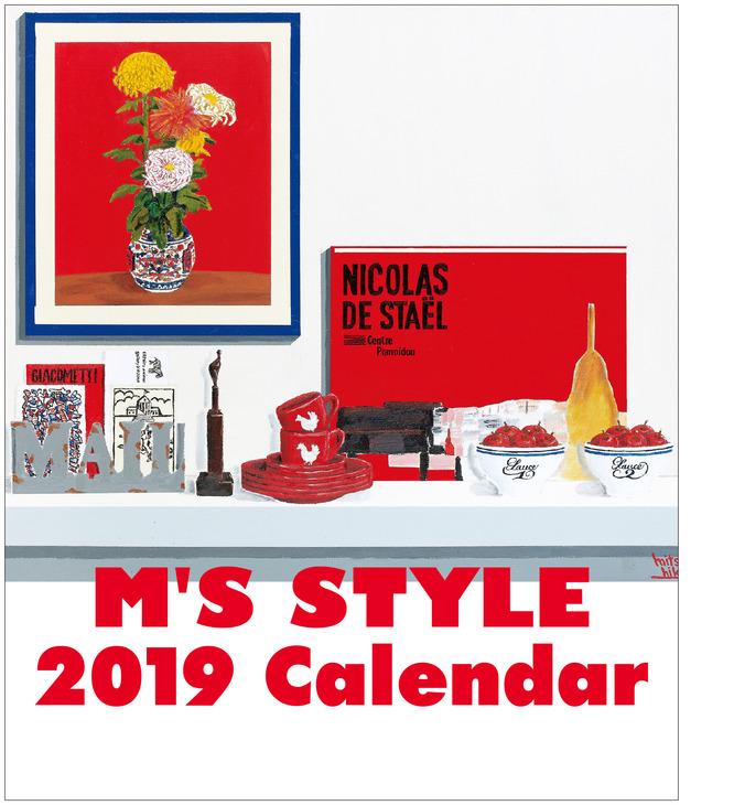 2019カレンダー M'S-7