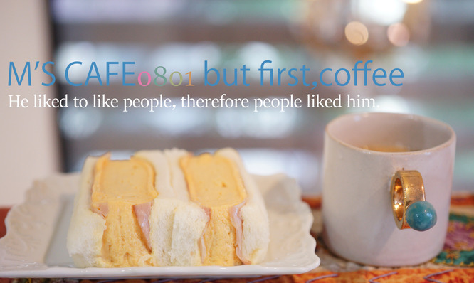 cafe08012020