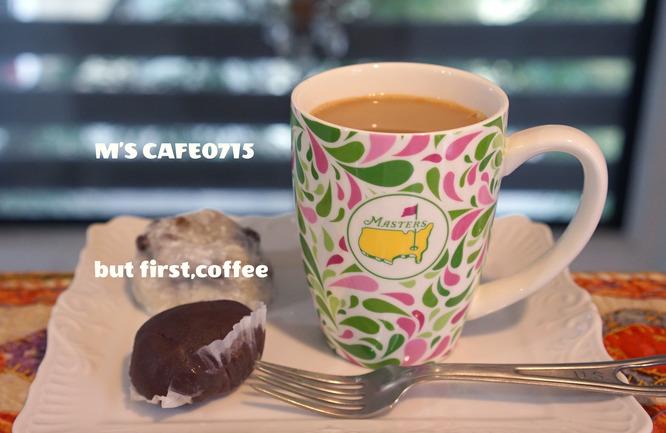 cafe07152019