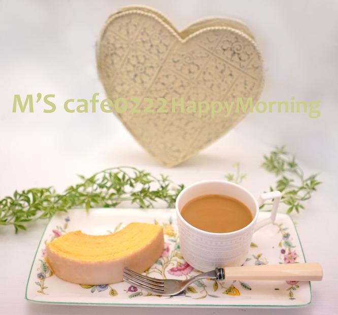 cafe02222018
