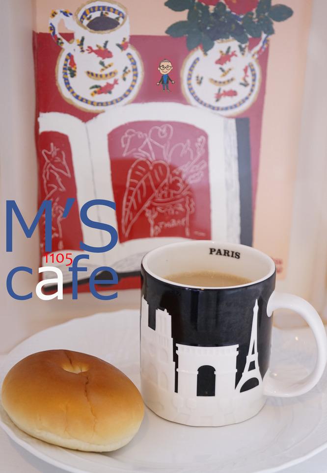cafe11052017