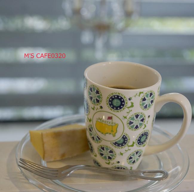cafe03202017
