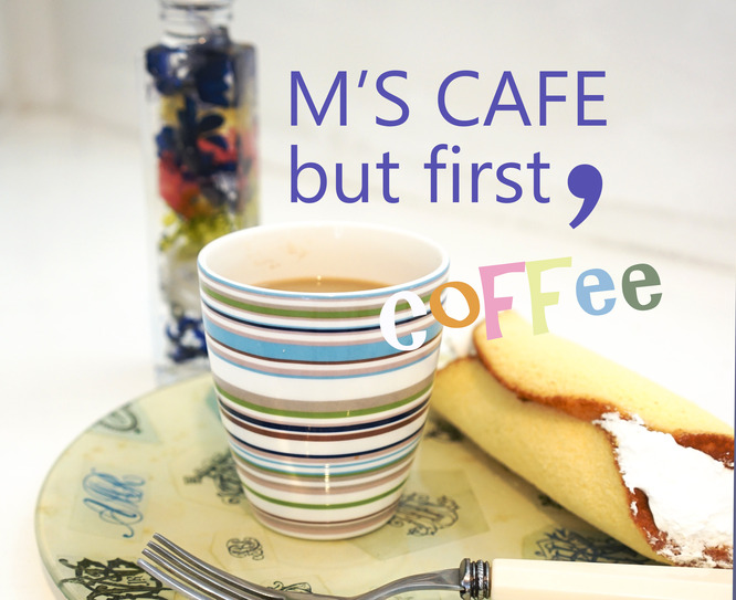 cafe03292019