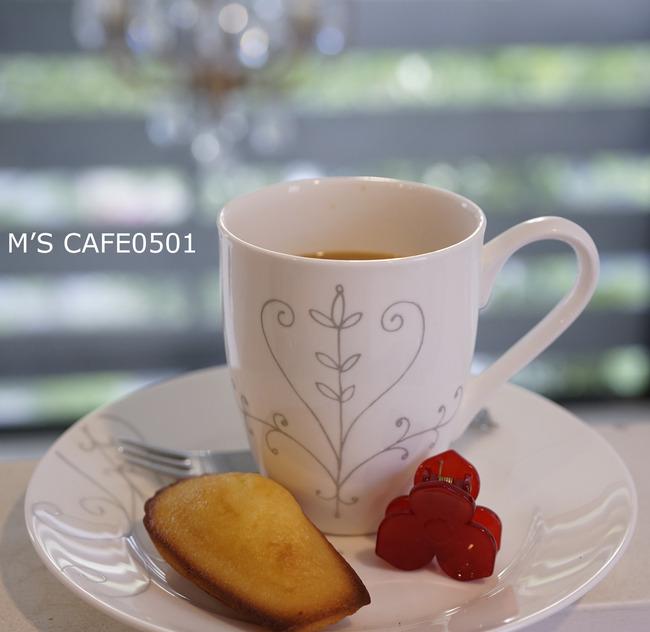 cafe05012017