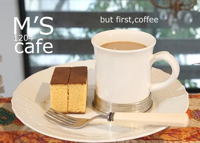 cafe12042018