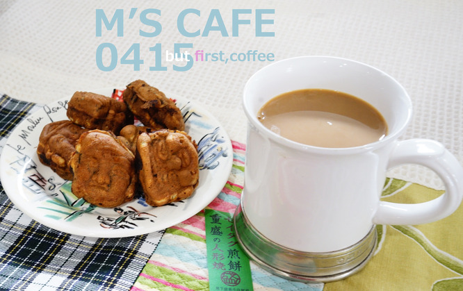 cafe04152019