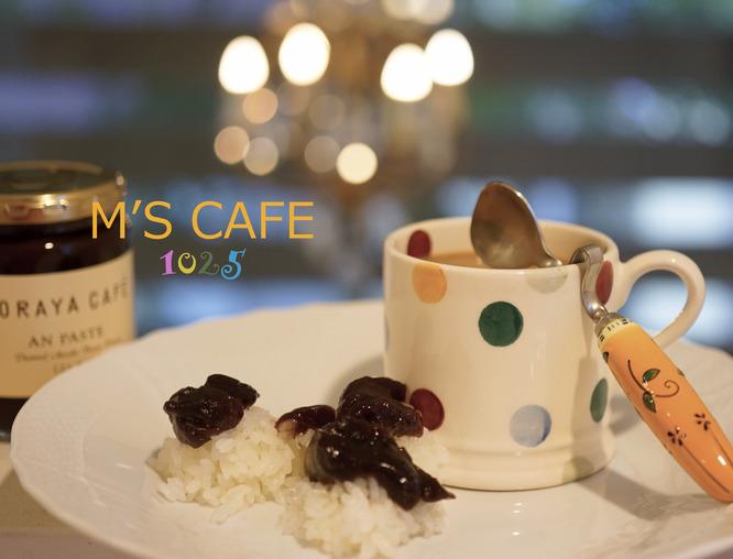 cafe10252017