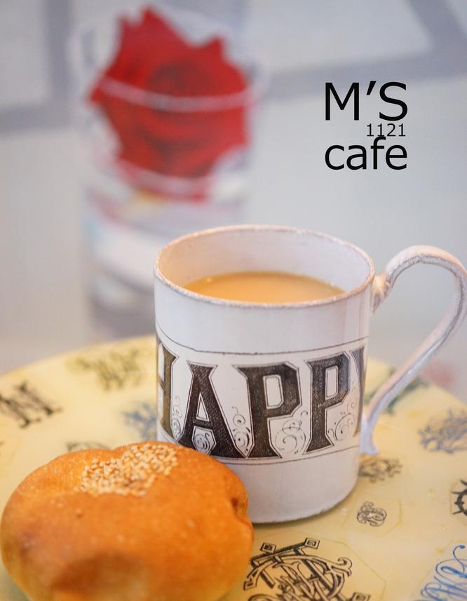 cafe11212017