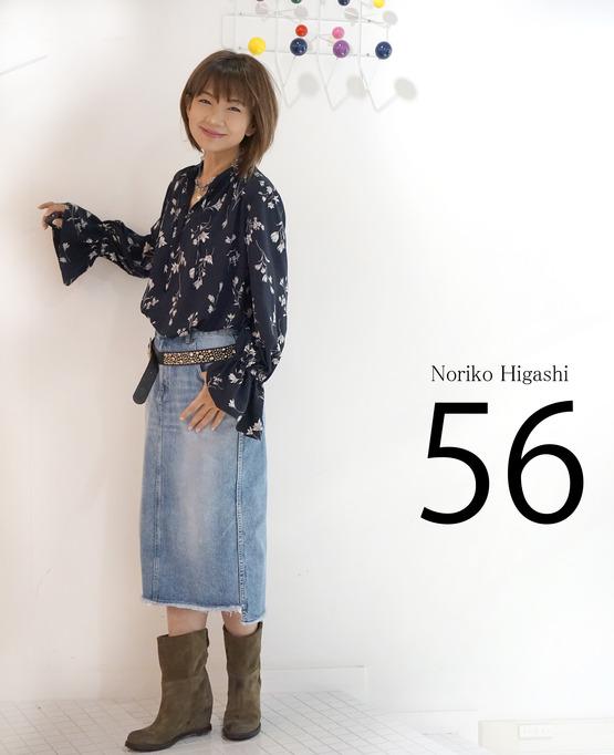 56 higashinoriko 1