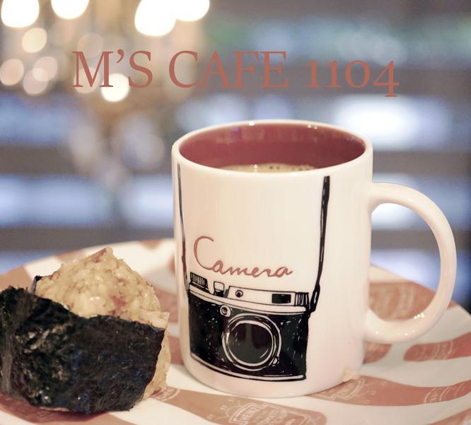 cafe11042017