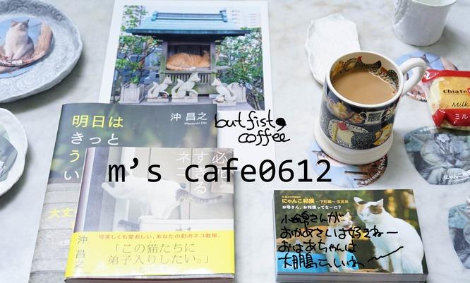 cafe06122019