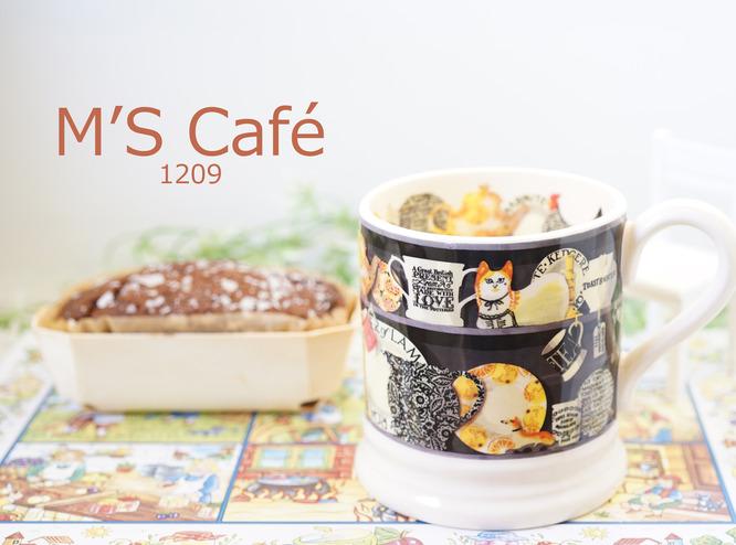 cafe12092017