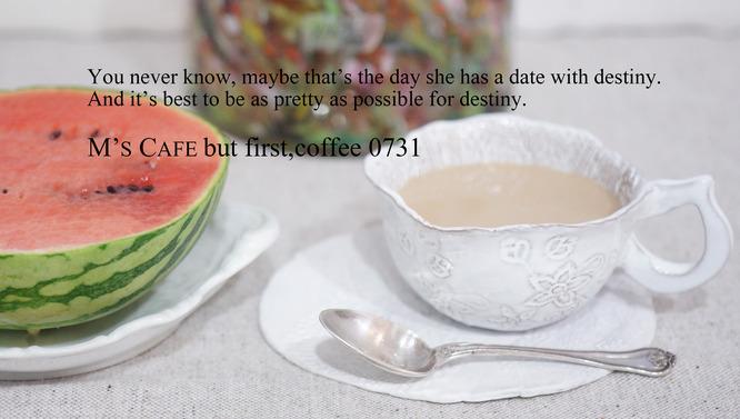 cafe07312020