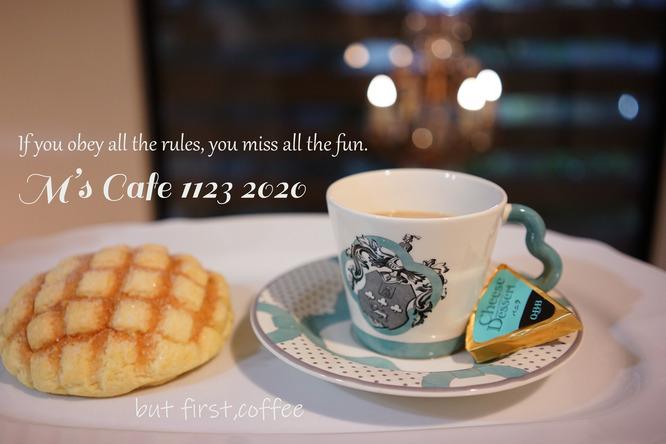 cafe11232020