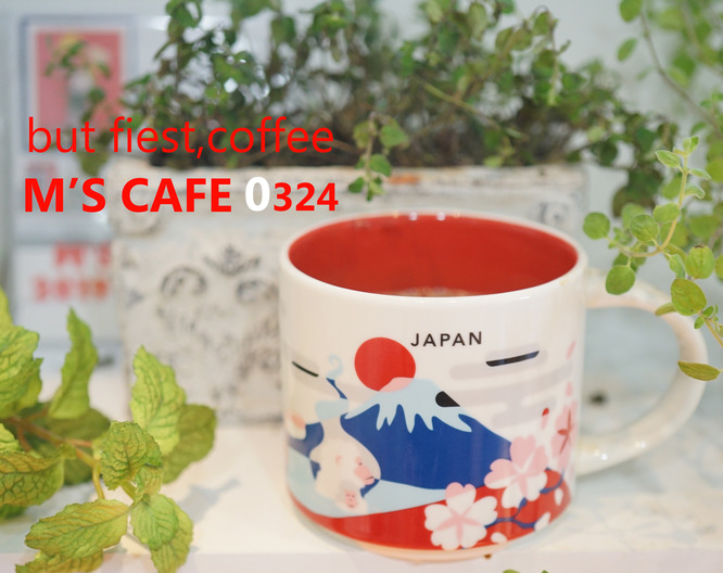 cafe03242019