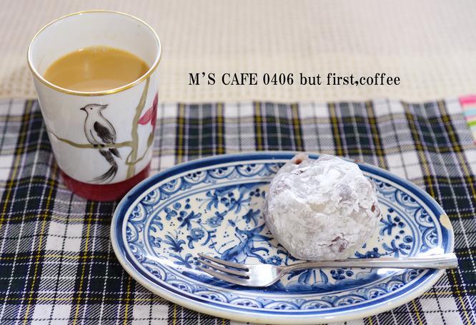 cafe04062019