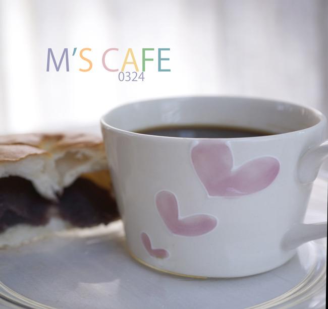 cafe03242017