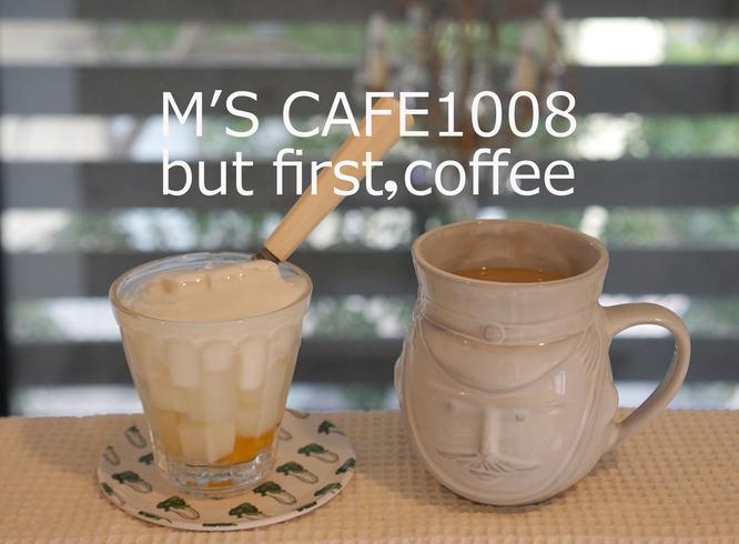 cafe10082018