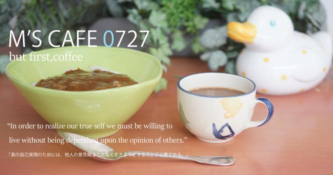 cafe07272020