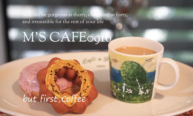 cafe09162020