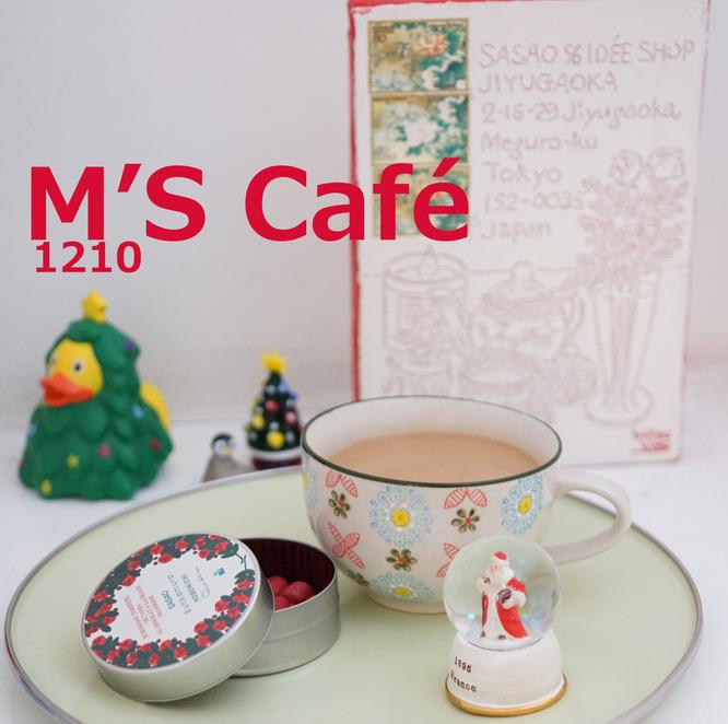 cafe12102017