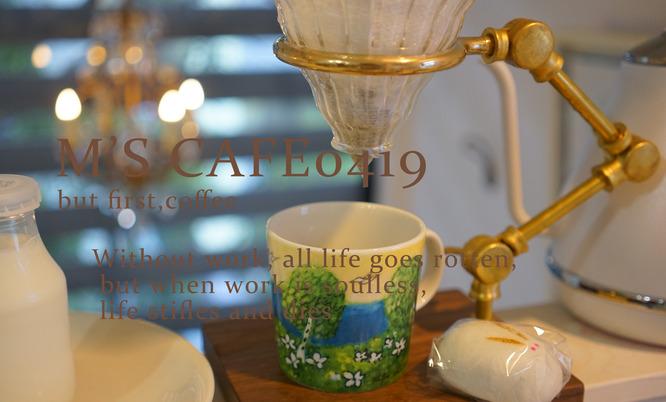 cafe04192021