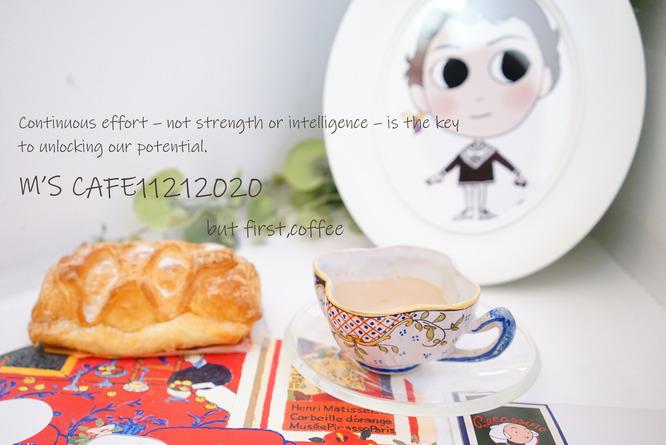 cafe11212020