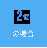 main_2b