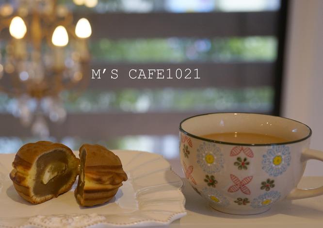 cafe10212017