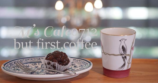 cafe07122020