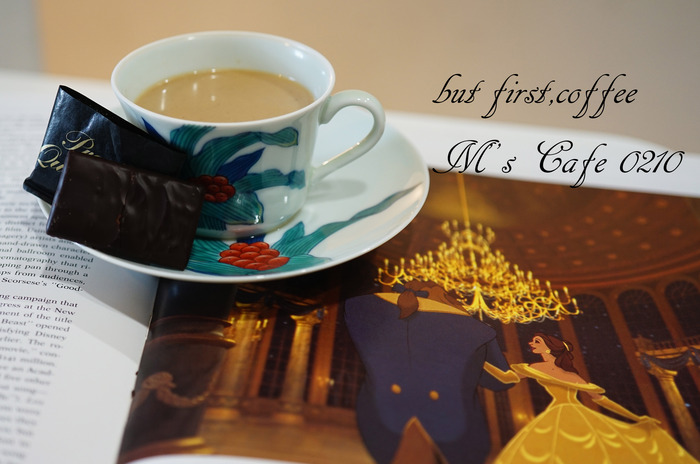 cafe02102019