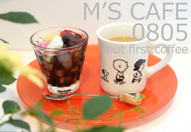 cafe08052018