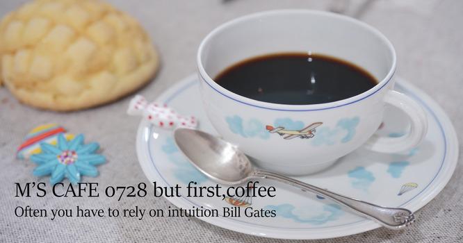 cafe07282020