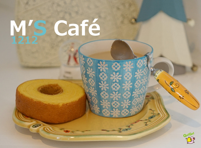cafe1212017